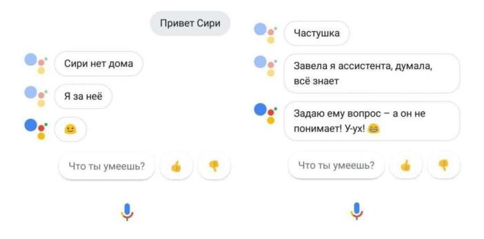 Ассистент Google на русском языке.